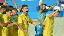 Збірна України з футболу здолала Іспанію на Європейських іграх