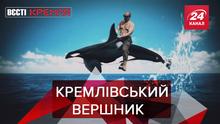 Вести Кремля: Как Путин спасал подводное царство. В Кремле придумали профессии сиротам