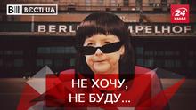 """Вести. UA: Бойко зовет Меркель в """"Оппоплатформу"""". Революционный шаг Парубия"""