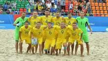 Збірна України з пляжного футболу відмовилася їхати в Росію і пропустить чемпіонат світу