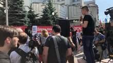 У Києві люди вийшли на протест проти відміни декомунізації: фото