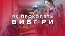Как прошли парламентские выборы в Украине: главное
