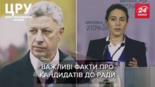 """Як на український армії заробляє Бойко та хто з рідні членів """"Опоплатформи"""" був в уряді Путіна"""