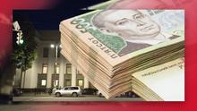 Скільки грошей з бюджету пішло на депутатів