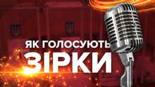 Парламентські вибори 2019: як голосують зірки України – фотопідбірка