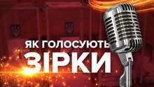 Парламентские выборы 2019: как голосуют звезды Украины – фотоподборка
