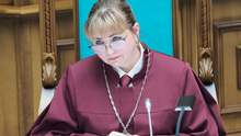 Яка зарплата в голови Конституційного суду Шаптали