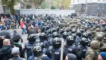 Будут ли массовые протесты после выборов: мнение политолога