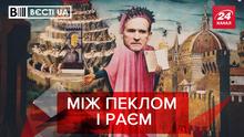 Вєсті. UA: Потойбічні розмови Медведчука та Путіна. Чим займеться Ляшко після виборів