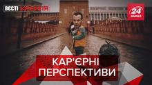 Вести Кремля: Почему россияне не ездят за границу. Особый смартфон для школьников РФ