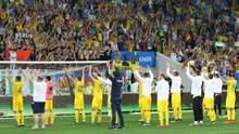 УЕФА наказала Украину за нарушения на матче против Сербии во Львове