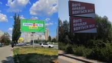 В день тишины перед выборами на улицах Украины осталась скрытая агитация: фото