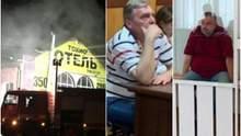 """Головні новини 17 серпня: пожежа в одеському готелі """"Токіо Стар"""" і продовження справи Гримчака"""