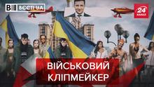 Вести.UA: Парад достоинства Бадоева. Неудачная ставка Ахметова на Ляшко