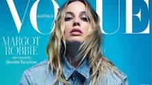 Австралийский Vogue представил четыре обложки с Марго Робби: эффектные фото