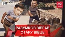 """Вєсті. UA: Провальний майстер-клас від """"Слуги народу"""". Донька Добкіна хоче в політику"""