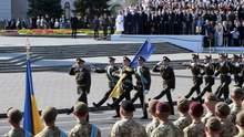 Хода гідності до Дня Незалежності пройшла в Києві: фото, відео