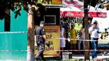Адвоката расстреляли возле СИЗО в Кропивницкому: фото с места преступления