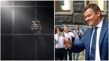 """Головні новини 22 серпня: обмін полоненими з Росією """"33 на 33"""", Богдан подав до суду на """"Схеми"""""""