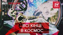 Вєсті Кремля: Провальний винахід РФ у космосі. Путін шукає снайперів
