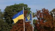В Киеве президент Зеленский торжественно поднял государственный флаг: детали, фото и видео
