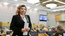 Російський омбудсмен Москалькова прибула до Києва