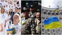 Головні новини 24 серпня: святкування Дня Незалежності й два кандидати на прем'єрське крісло