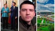 Главные новости 25 августа: саммит G7, очередные потери на Донбассе, годовщина основания Донецка