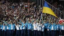 Як українські спортсмени відзначають День прапора: фото та відео
