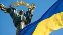Трамп, Елизавета II и Макрон: Мировые лидеры поздравляют Украину с Днем Независимости