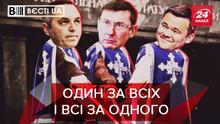 """Вєсті.UA. Жир: Луценко """"розвіяв"""" міфи про Порошенка. Куди мітить Вакарчук"""