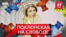 """Вести Кремля. Сливки: Поклонскую """"излечил"""" святитель Лука. Секс-инструктор Лукашенко"""