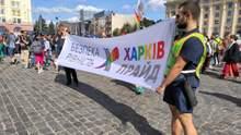 В Харькове проходит Марш равенства: участников забросали яйцами