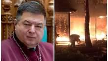 Главные новости 17 сентября: сгорел дом Гонтаревой и новый глава КСУ