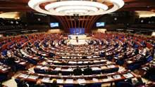 Объявлен новый состав делегации Украины в ПАСЕ: кто вошел