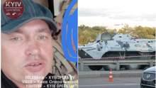 Задержали Алексея Белько, который угрожал взорвать мост в Киеве, – Аваков