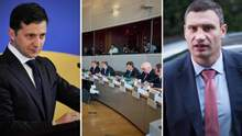 Главные новости 19 сентября: новый рынок земли, близкий роспуск Киевсовета и газовые переговоры
