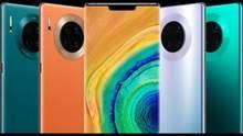 Флагманские смартфоны Huawei Mate 30 и Mate 30 Pro представили официально: характеристики и цена