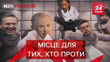 Вести Кремля: Якутский шаман в психушке. Алкогольное расписание РФ