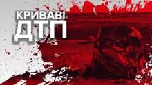 Самые страшные ДТП в истории Украины: жуткие факты (18+)