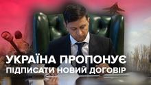 Большой договор относительно Донбасса: что предлагают у Зеленского и какие последствия