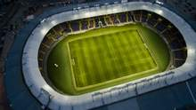 Украина может принять матч за Суперкубок УЕФА 2020/21