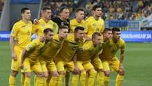 Украина - Португалия: онлайн-трансляция матча квалификации Евро-2020