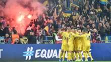 Украина открыла счет в матче с Португалией: видео