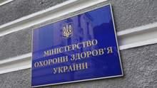 Первый пошел: в Минздраве уволили государственного секретаря без его ведома
