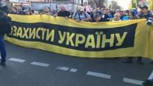 """У Києві завершився марш ветеранів війни """"Ні капітуляції!"""": фото і відео"""