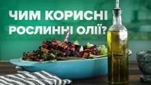 Три найпопулярніші родинні олії та їхні властивості