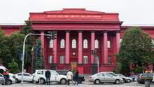 Одразу 20 українських вишів потрапили до рейтингу найкращих університетів Східної Європи
