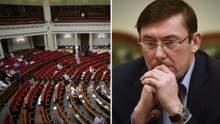 Главные новости 16 октября: штрафы за прогулы в Раде, Луценко может загреметь в тюрьму