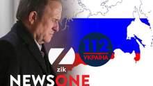 Противодействие влиянию России: Рада создала ВСК, которая займется NewsOne, 112 Украина и ZiK
